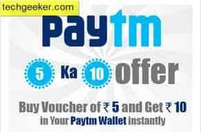 Convert 5rs to 10rs at Johreez paying via Paytm