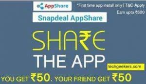How to easily earn 500 rs from Snapdeal AppShare trick