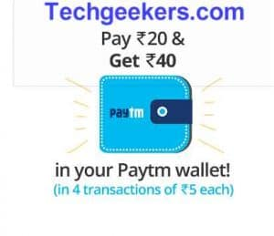 Convert 20 rs to 40 rs in Paytm offer from MySmartPrice