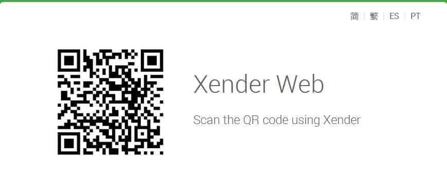 QR code xender