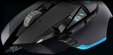 tunable gaming mouse