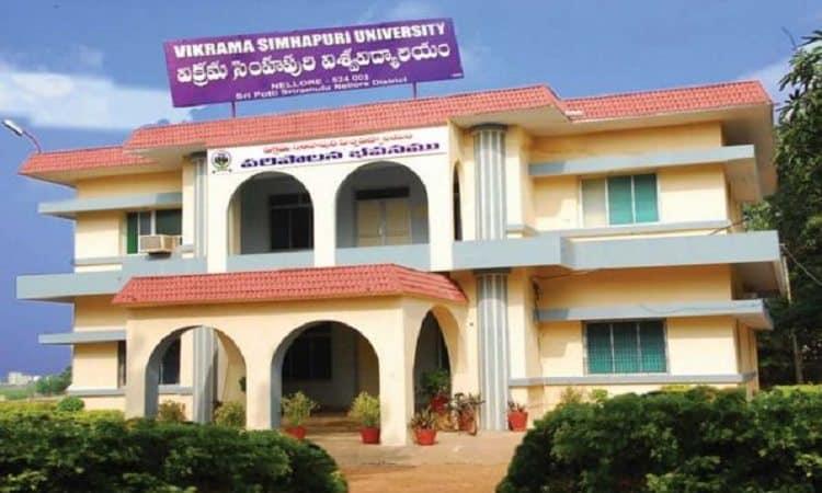 Image result for vikrama-simhapuri-university-vsu-nellore,